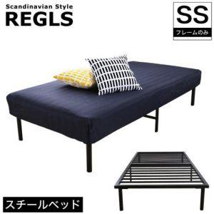 1万円以内の激安価格ベッド