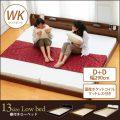 家族で仲良く眠ることができるキングサイズベッド