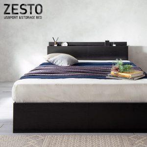 ZESTO ゼスト 収納付きベッド